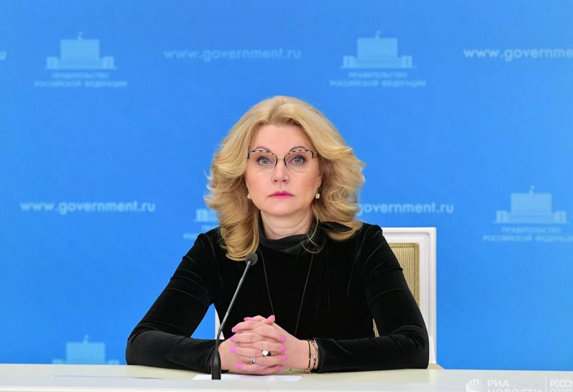 Вице-премьер Татьяна Голикова поручила запретить аренду электронных сигарет для несовершеннолетних