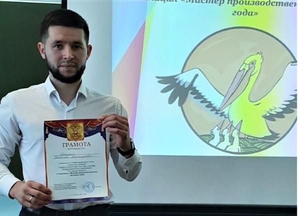 Педагоги НКПТиУ стали победителями и призерами конкурса преподавателей среднего образования Дона