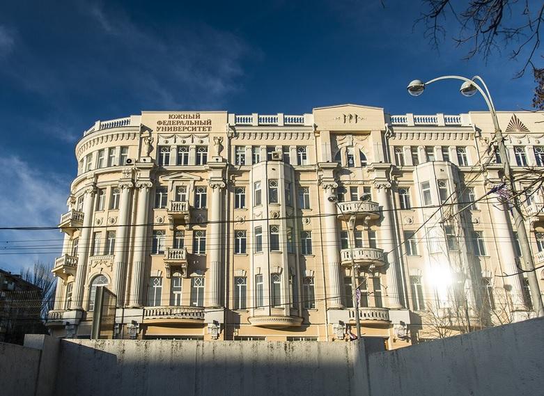 ЮФУ вошел в рейтинг лучших вузов мира по направлению «Науки об образовании»